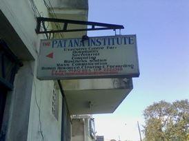 Patana Institute